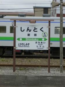 P1010569