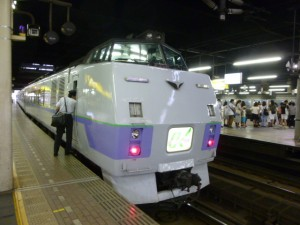 P1040356