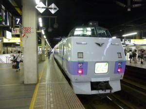 P1040363
