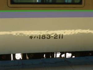 P1040435