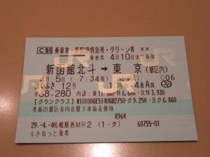 IMG_1152
